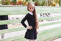 Школьное платье с длинным рукавом белым воротником, манжетами на рукавах и воланами чёрное 128 134 140 146