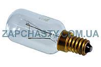 Лампочка духовки Electrolux, Zanussi, AEG 3192560070  E14  40W/300° 30x75