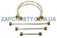Трубка газовой плиты Электа , Дружковка M16L150