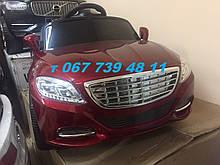 Детский электромобиль  Mercedes 2188 МАШИНА (M 3151EBRS-3)