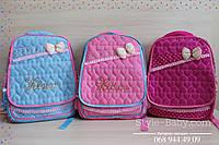 Школьный рюкзак для Принцессы 30х20x40см