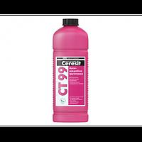Грунтовка с антимикробной добавкой Ceresit CT 99