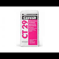 Шпаклевка полимерцементная армированная Ceresit CT 29