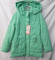 Куртка осень-весна детская на девочку ( 122 - 146 )