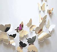 Зеркальные бабочки серебристые, 12шт