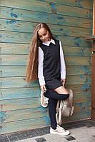 Школьное комбинированное трикотажное платье сарафан белые рукава воротник с блузки чёрное 128 134 140 146