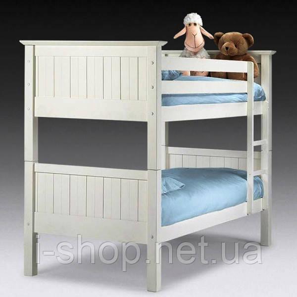 Двухъярусная детская кровать Пумпа