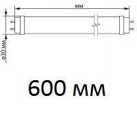 Линейные светодиодные лампы Т8 G13 LED 600 мм