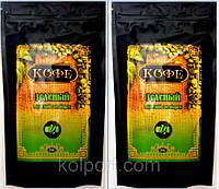 Кофе зеленый молотый с имбирем 400гр для похудения (две упаковки по 200 г)