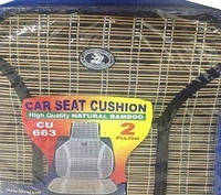 Накидка сидения бамбуковая CU663 BK (2 шт.) с подголовником беж/черная