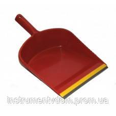 Совок для мусора пластиковый 320 мм (с резиновой накладкой)