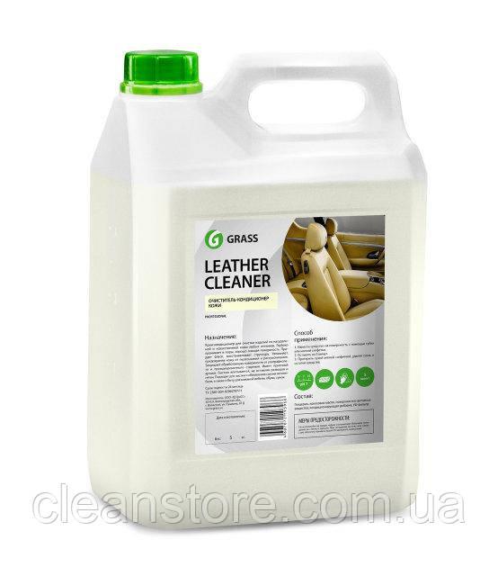 """Очиститель-кондиционер кожи Grass """"Leather Cleaner"""", 5 кг."""