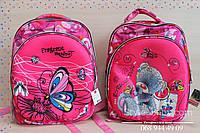 Каркасный рюкзак для девочки в школу 30х20x40см