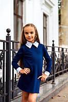Школьное платье с длинным рукавом белым воротником, манжетами на рукавах синее 128 134 140 146, фото 1