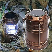 Кемпинговый складной фонарь на солнечной батарее G-85