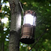 Кемпинговый складной фонарь на солнечной батарее G-85, фото 3