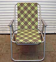 Раскладное туристическое кресло для отдыха на природе 40х40х75 см Кемпинг алюминиевое