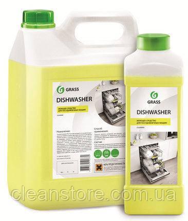 "Средство для посудомоечных машин Grass ""Dishwasher"", 6,4 кг., фото 2"