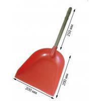 Совок для мусора пластиковый 200 мм (с длинной ручкой)