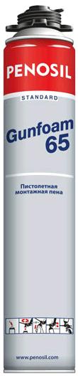 Пена монтажная летняя 65л PRO Penosil Standart  серый баллон - Синдикат в Киеве