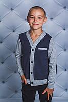 Кофта на хлопчика з гудзиками та латками на рукавах.Р-ри 122-152
