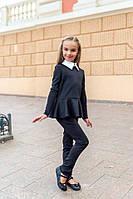 Школьная форма костюм на девочку брюки и блуза кофта с воланами с длинным рукавом чёрный 128 134 140 146
