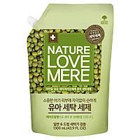 Гель для стирки детской одежды NatureLoveMere (NLM) с экстрактом бобов мунг, 1300мл. (мягкая упаковка)