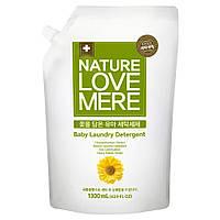 Гель для стирки детской одежды NatureLoveMere (NLM) с экстрактом хризантемы, 1300мл. (мягкая упаковка)