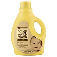 Органический гель для стирки детской одежды NatureLoveMere (NLM), 1800мл.