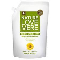 Кондиционер для детской одежды NatureLoveMere (NLM) с экстрактом хризантемы, 1300мл. мягкая упаковка