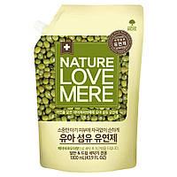 Кондиционер для детской одежды NatureLoveMere (NLM) с экстрактом бобов мунг, 1300мл. мягкая упаковка
