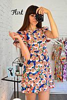 Платье модное с рукавами-воланами мини в яркий цветочный принт креп-костюмка 2 расцветки SML1662