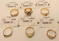 Золотые перстни с бриллиантами. Б/У ювелирные украшения.