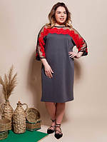 Женское нарядное платье с кружевом Sofia (разные цвета)