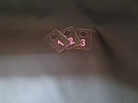 Номерки для гардеробов 40*60 мм розовый