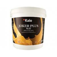 Краска акриловая матовая моющаяся Kale Joker Plus Mat