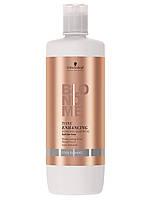 Schwarzkopf BM Bonding Shampoo Cool Blondes Шампунь для холодных оттенков, 1000 мл
