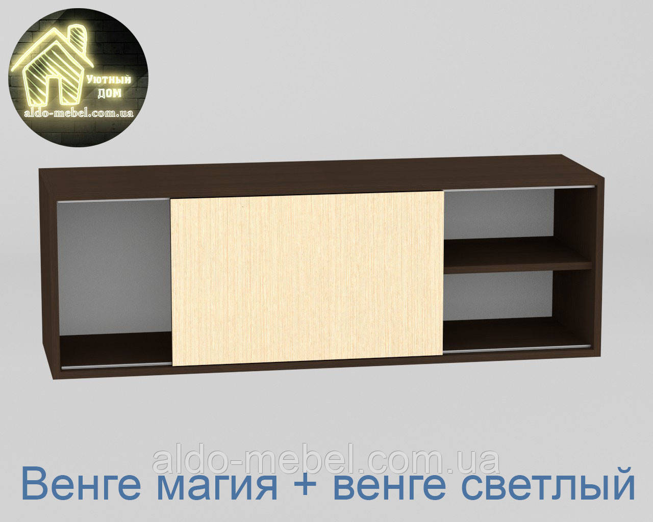 Полка П - 4 NEW Габариты Ш - 1204 мм; В - 400 мм; Г - 350 мм (Компанит)