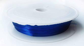 Проволока для бисера Синяя 0,30 мм 30 метров