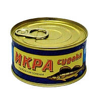 Икра Судака пробойная, соленая производитель Авистрон 120 грамм