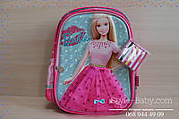 Рюкзак Барби для девочки в школу 35х20x40см