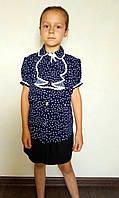 Детская школьная блузка синего цвета с коротким рукавом