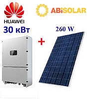 Солнечная электростанция 30 кВт, 3 фазы на инверторе Huawei 33 KTL