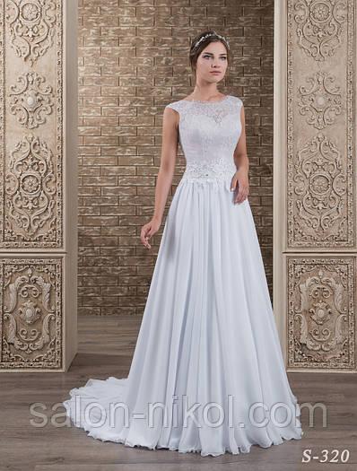Свадебное платье S-320