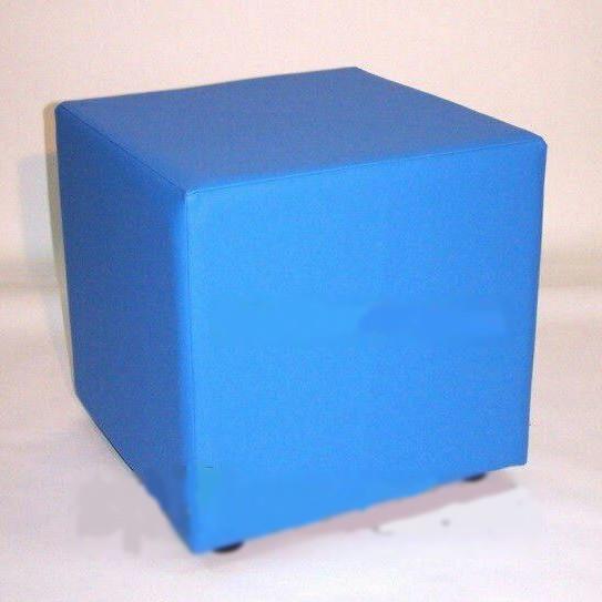Пуф квадрат синий