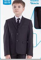Модный школьный синий костюм Челси для мальчика