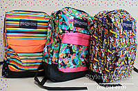 Пестрый школьный рюкзак 42х33см