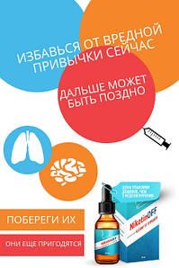 Лечение алкогольной и никотиновой зависимости: 5 причин почему стоит бросить пить и курить