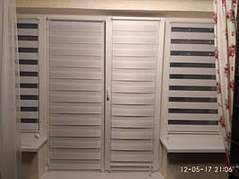 Заказ на 4 окна рулонные шторы День Ночь (Делайт, Зебра)