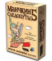 Манчкин 5. Следопуты (Munchkin 5. De-Ranged) настольная игра 1328